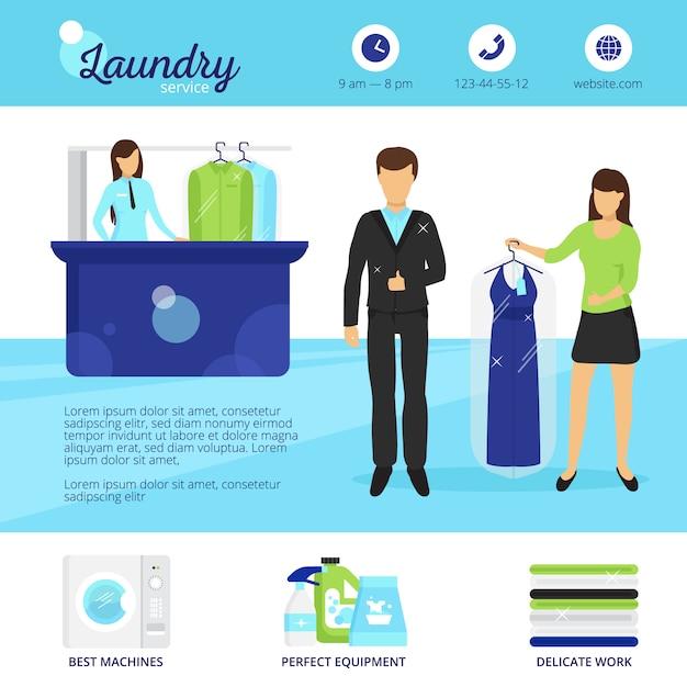 ドライクリーニングと洗濯のシンボルのあるランドリーサービス 無料ベクター