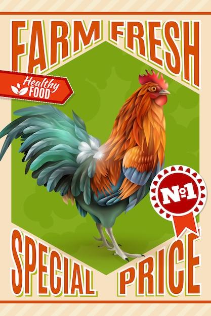 オンドリ農場セールオファービンテージポスター 無料ベクター