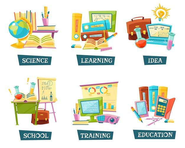 Набор объектов школьного обучения Бесплатные векторы