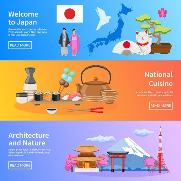 Набор плоских баннеров достопримечательности японской культуры Бесплатные векторы