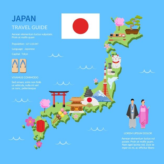 旅行日本ガイドフラットマップポスター 無料ベクター