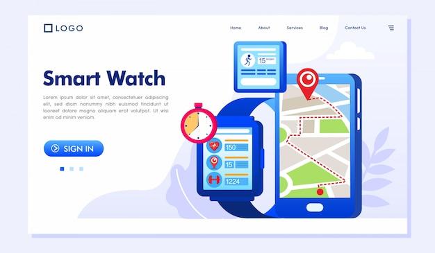 スマートな時計のランディングページのウェブサイトイラストベクトル Premiumベクター