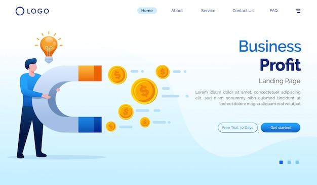 ビジネス利益ランディングページウェブサイトイラストベクトルテンプレート Premiumベクター