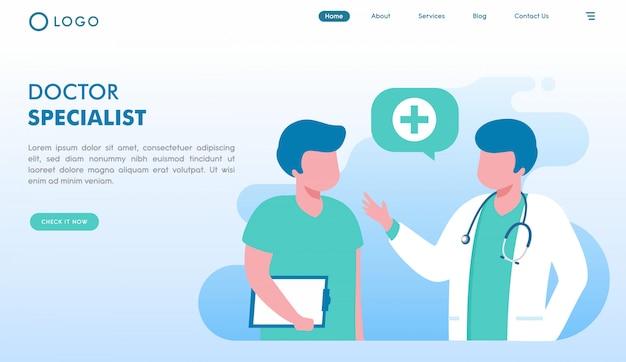 医師の専門サイトのランディングページ Premiumベクター