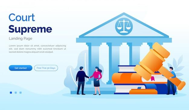 裁判所の最高のランディングページウェブサイトイラストフラットテンプレート Premiumベクター
