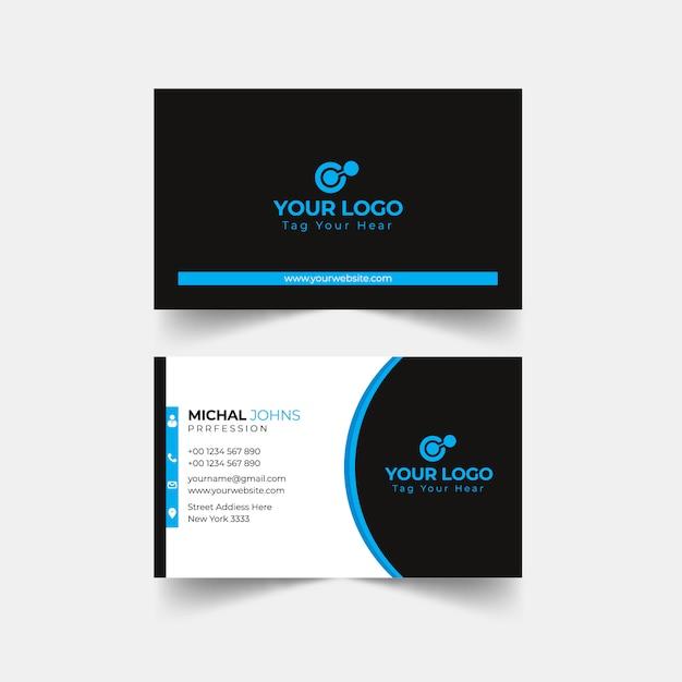 Современная профессиональная визитка Premium векторы