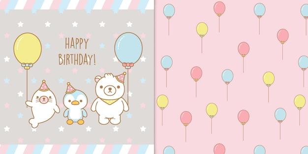 かわいい赤ちゃん動物の誕生日グリーティングカードとシームレスなパターン Premiumベクター