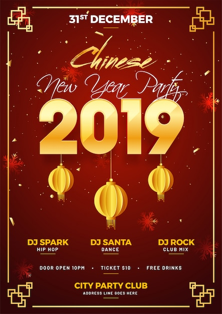 中国新年パーティーお祝い。 Premiumベクター