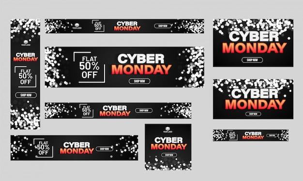 サイバー月曜日の販売ポスター、バナー、テンプレートデザインのセット Premiumベクター