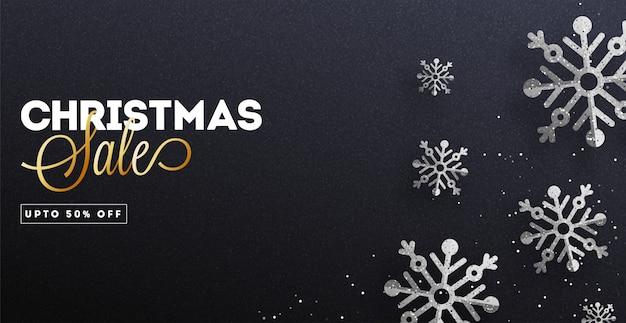 クリスマスセールのバナー。 Premiumベクター