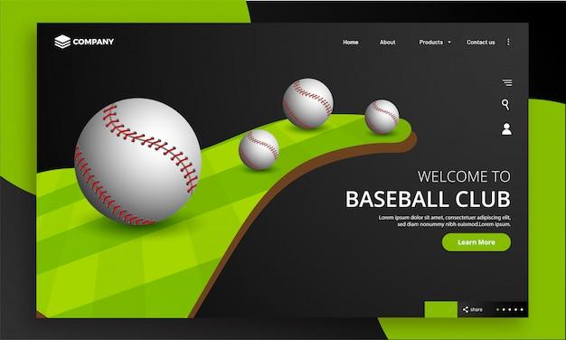 野球部のウェブサイト Premiumベクター