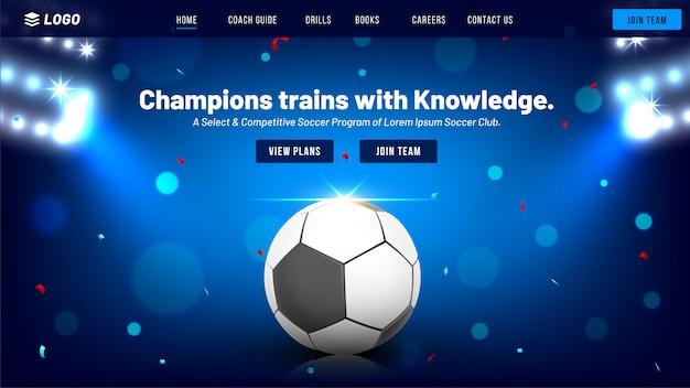 フットボールクラブのウェブサイト。 Premiumベクター