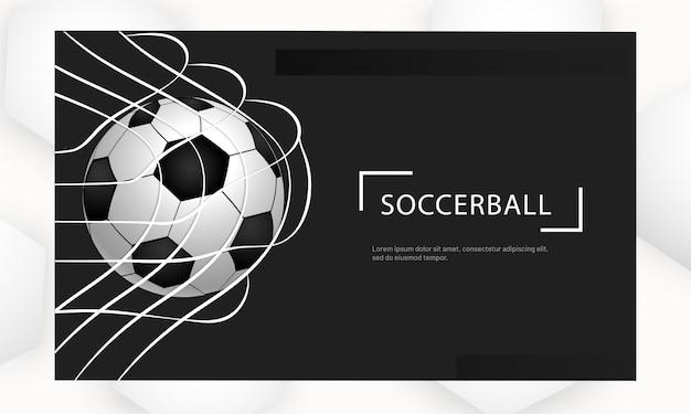サッカーボールクラブのウェブサイト。 Premiumベクター