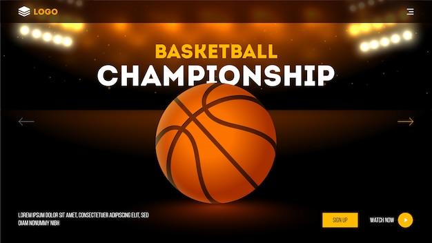 バスケットボールクラブのウェブサイト。 Premiumベクター