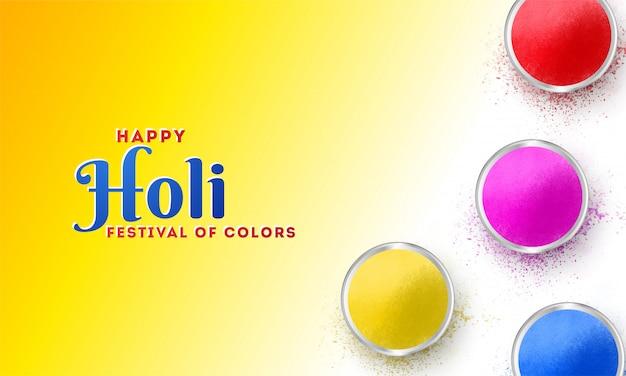 色の祭りホーリーお祝いポスターやバナーデザイン、トップ Premiumベクター