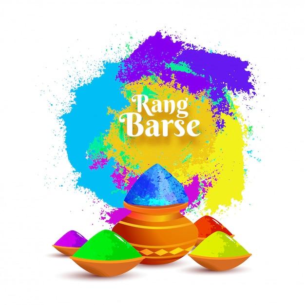 イラストと色のお祝いの背景のインドのお祭り Premiumベクター