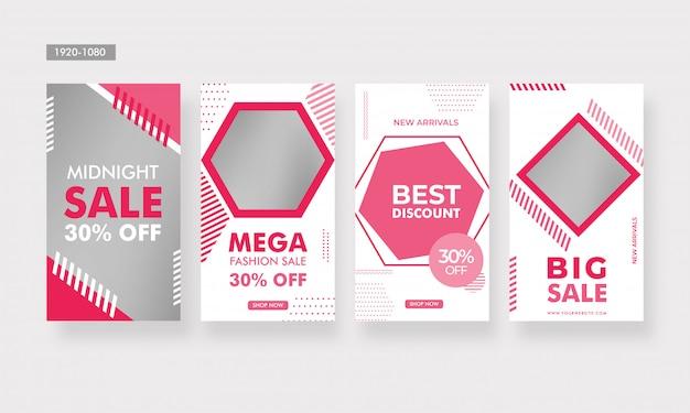 販売テンプレートまたはポスターデザインの抽象型の要素のセット Premiumベクター