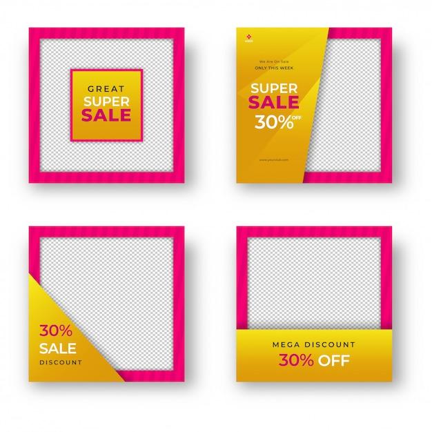 別のディスクと販売テンプレートまたはポスターデザインのコレクション Premiumベクター