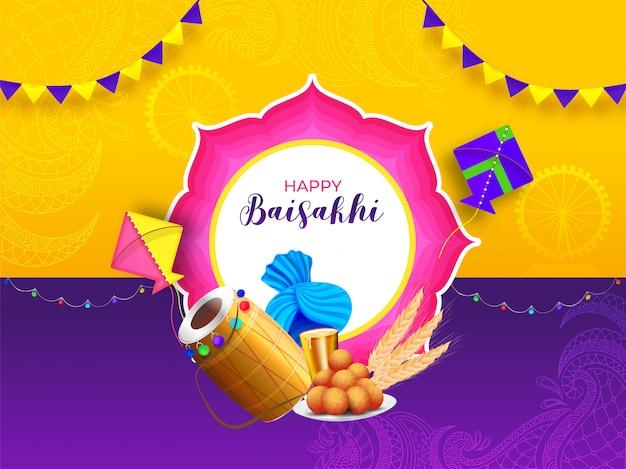 インドの祭りバイサキコンセプト。 Premiumベクター