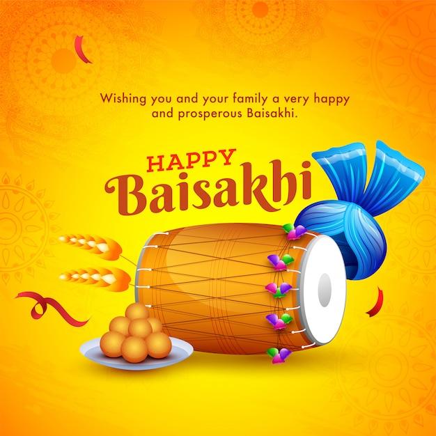 インドのお祭りお祝い要素と黄色のテキスト Premiumベクター