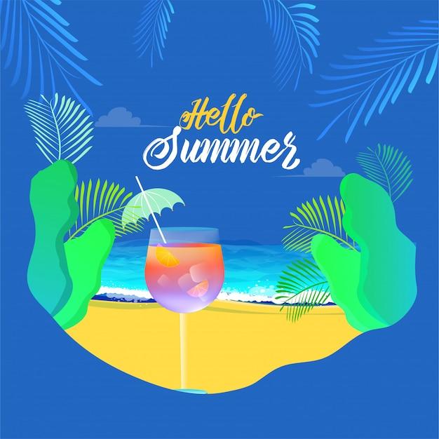 夏の背景 Premiumベクター
