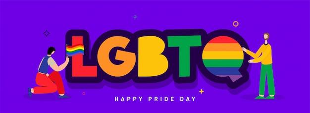 Дизайн баннера сообщества лгбтк с иллюстрацией гомосексуальных пар. Premium векторы