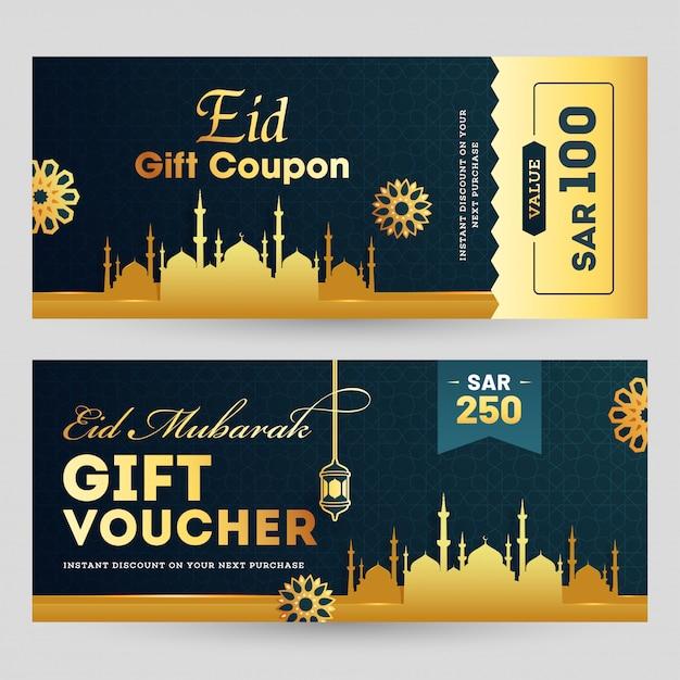 Ид аль-фитр мубарак шаблон горизонтального подарочного купона или ваучера Premium векторы