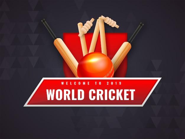 世界クリケット選手権の抽象的な背景 Premiumベクター