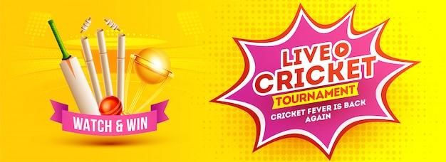クリケット用品と黄色のポップアートの背景に優勝トロフィー Premiumベクター