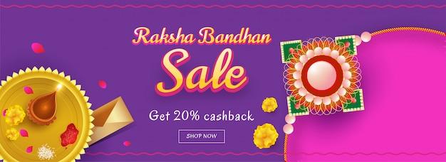 ハッピーラクシャバンダンお祝いバナー。 Premiumベクター
