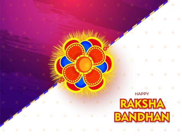 光沢のある抽象的な背景に美しいラキ(リストバンド)と幸せラクシャバンダン祭カードまたはポスターデザイン。 Premiumベクター