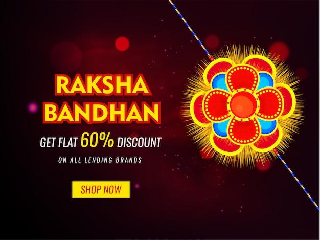 ラクシャバンダン販売バナーの背景の茶色のボケ味の美しい花のラキ。 Premiumベクター