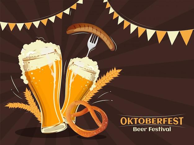 オクトーバーフェストビール祭りのお祝いポスター Premiumベクター