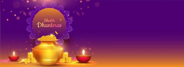 Дизайн баннера фон с иллюстрацией горшок с золотыми монетами и освещенные масляные лампы (дия) для концепции празднования шубх (счастливый) дхантерас. Premium векторы
