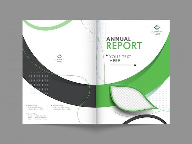 事業年次報告書の表紙デザイン。 Premiumベクター