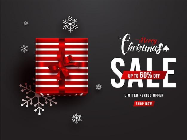 クリスマスセールのバナーテンプレート Premiumベクター