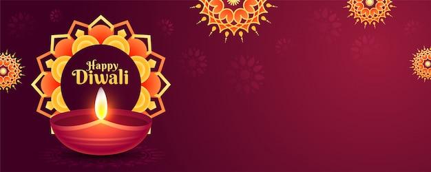 Заголовок веб-сайта или баннер, украшенный узором мандалы и освещенной масляной лампой (дия) для празднования счастливого дивали. Premium векторы