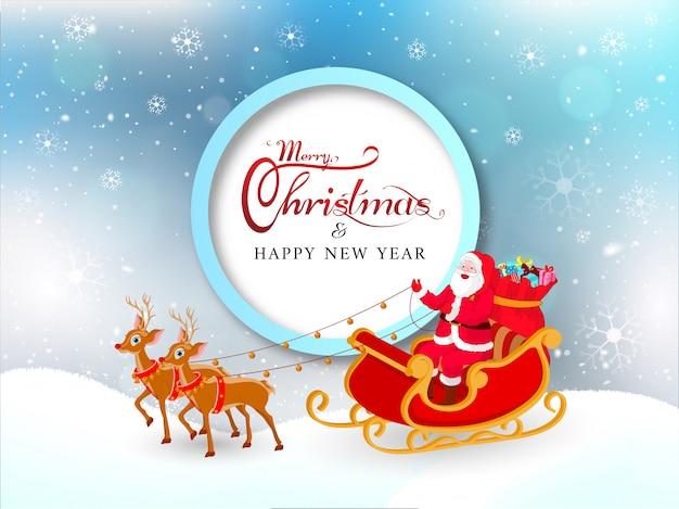 Счастливого рождества и счастливого нового года текст в круговой рамке и санта-клауса верхом на санях оленей на синий и белый снегопад. Premium векторы