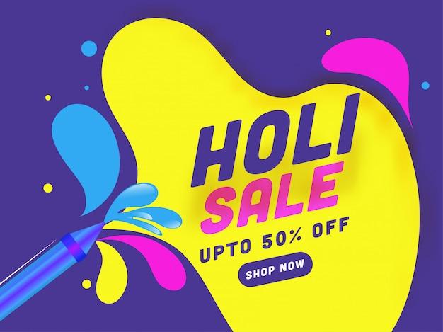 インドの色の祭典、色の銃のおもちゃから広がるカラースプラッシュとホーリーセールイラスト。 Premiumベクター