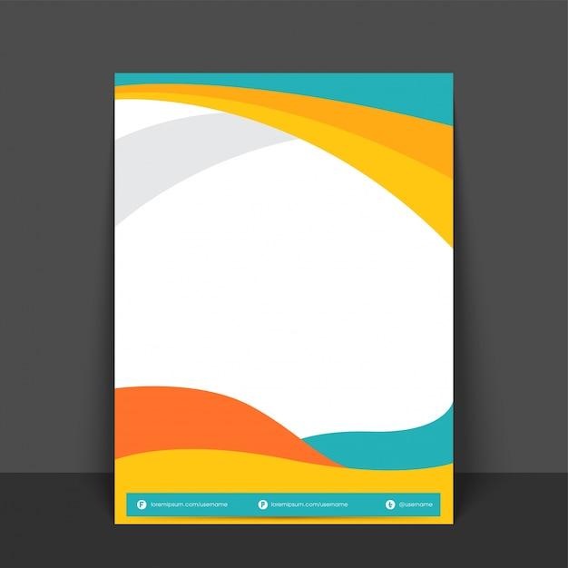 あなたのテキストのためのカラフルな波とスペースで、フライヤー、テンプレート、またはバナーデザインを抽象化。 無料ベクター