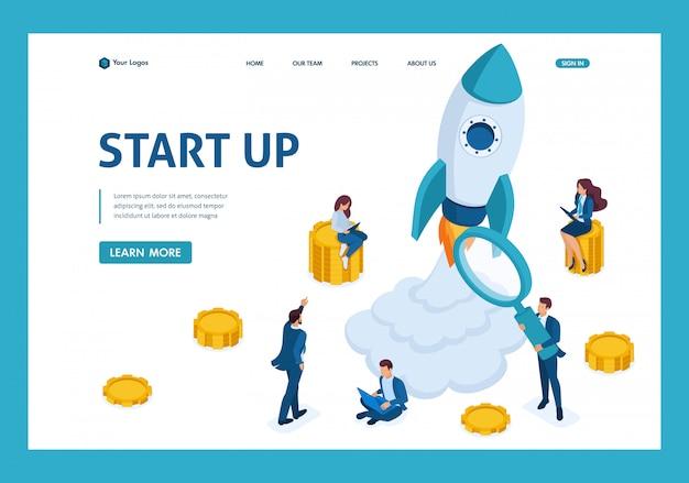 スタートアップへの投資、ロケット打ち上げ、若い起業家のランディングページの等尺性の概念 Premiumベクター