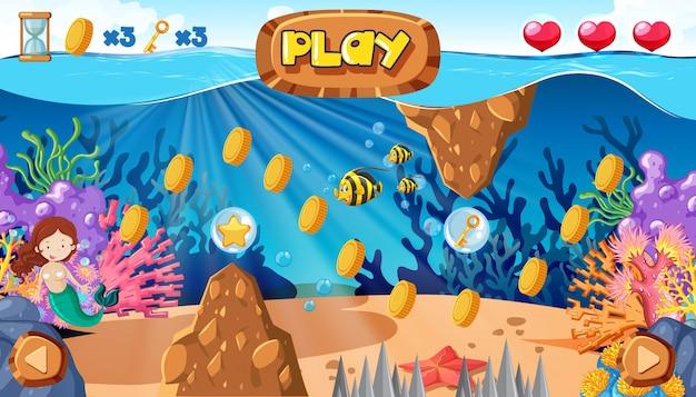 海の下のマーメイドゲーム 無料ベクター