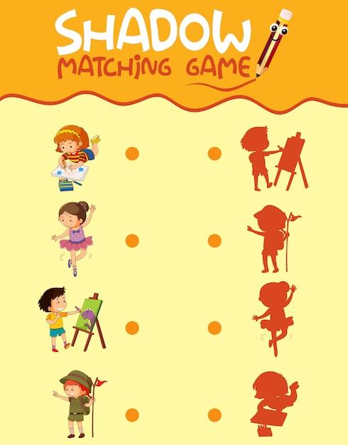 子供の活動の影のマッチングゲーム 無料ベクター