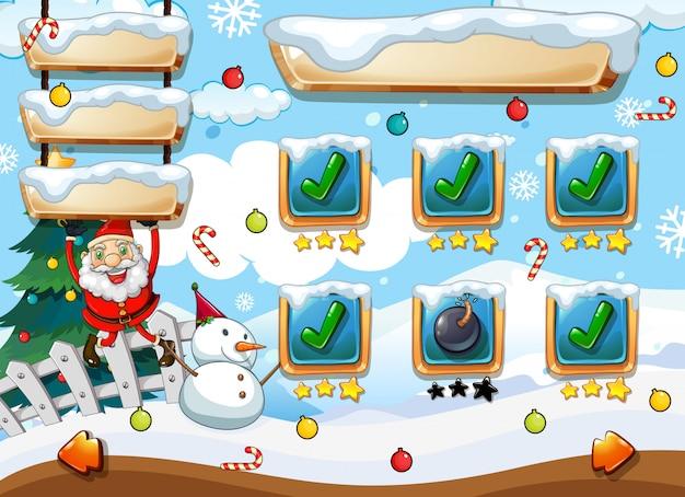 サンタクリスマスゲームテンプレート 無料ベクター