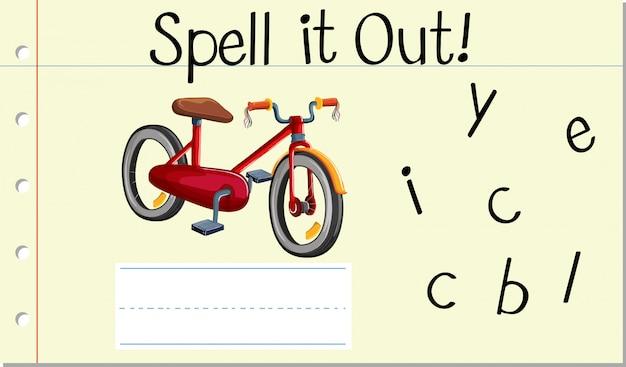 自転車で綴る 無料ベクター