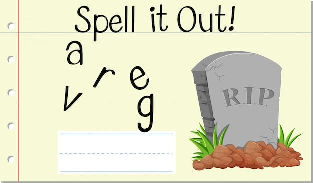 墓を綴る Premiumベクター