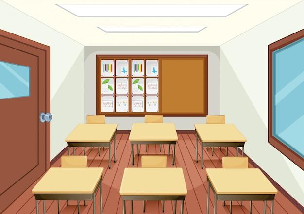 空の教室のインテリアデザイン 無料ベクター