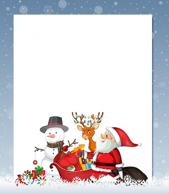 かわいいクリスマス枠テンプレート 無料ベクター