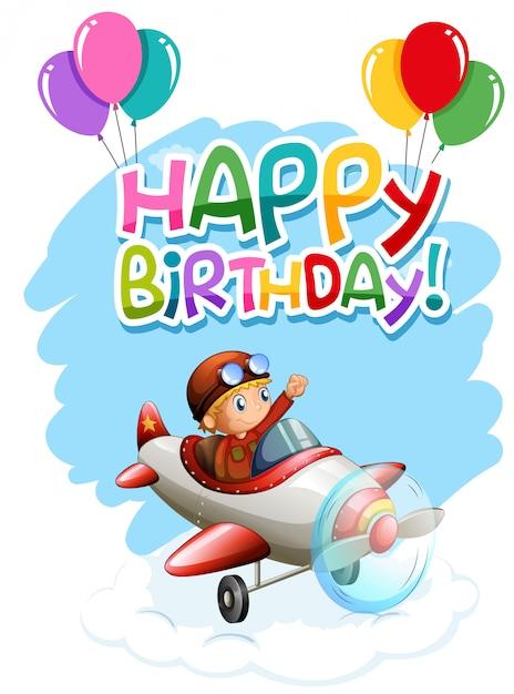 飛行機のカードでお誕生日おめでとう少年 無料ベクター
