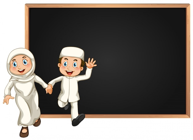 イスラム教徒のカップルとボードテンプレート 無料ベクター